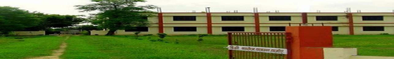 Ek Onkar Scholars Degree College - [ESDC], Shahjahanpur