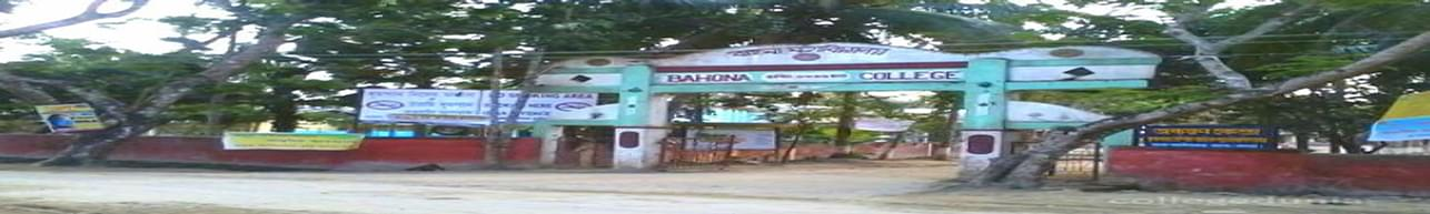 Bahona College, Jorhat - Placement Details and Companies Visiting