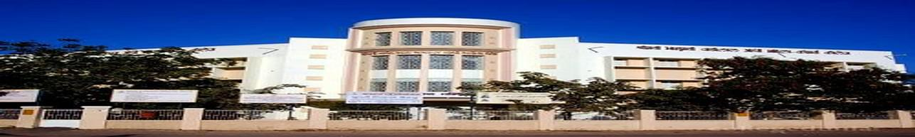 Smt NC Gandhi and Smt BV Gandhi Mahila Arts and Commerce College, Bhavnagar - Course & Fees Details