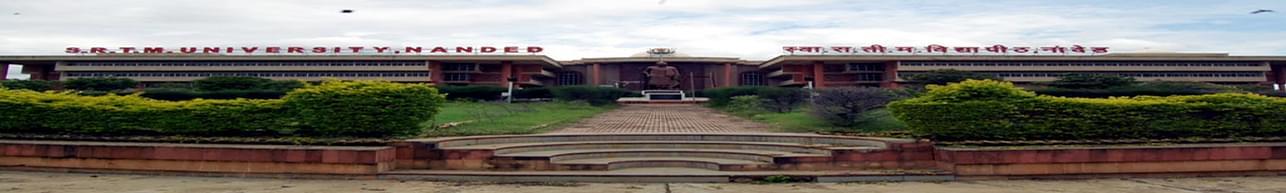 Mahatma Gandhi Mahavidyalaya, Latur