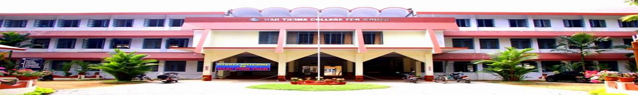 Mar Thoma College for Women Perumbavoor, Ernakulam