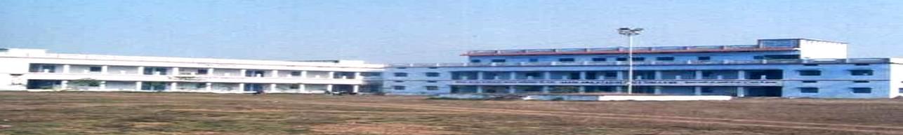 Maulana Azad Degree College, Siddharthnagar