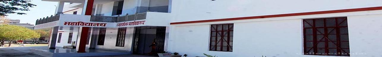 Saraswati Shikshan Sadan PG College, Ganganagar