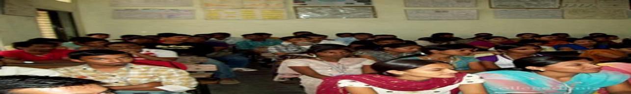Shikshan Maharshi Dadasaheb Limaye College - [SMDL], Navi Mumbai