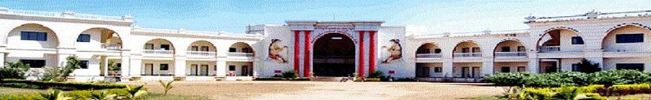Smt RM Prajapati Arts College, Mehsana
