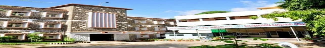 Smt Veeramma Gangasiri College for Women, Gulbarga - Course & Fees Details