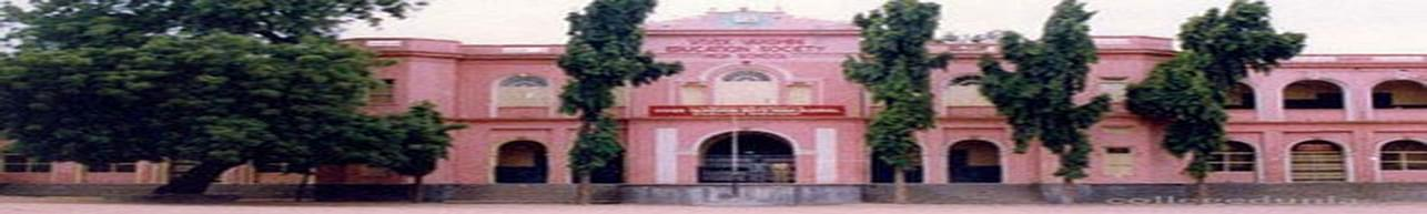 VV College (AN) of Arts and Commerce (EM and TM), Hyderabad