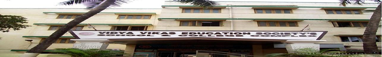 Vikas College of Arts Science and Commerce, Mumbai