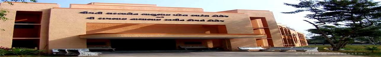Smt SB Patel Arts & Shri RN Amin Commerce College, Kheda - Course & Fees Details