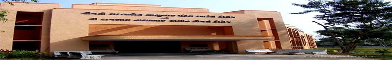 Smt SB Patel Arts & Shri RN Amin Comerce College, Kheda