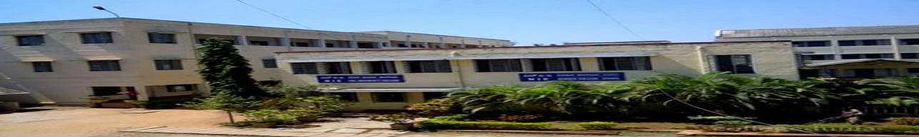 NIE First Grade College, Mysore