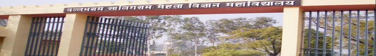 VS Mehta College of Science (Bhavan's Mehta Mahavidyalaya), Ghaziabad