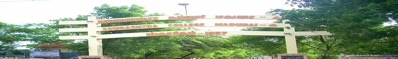 Sourashtra College, Madurai - Course & Fees Details