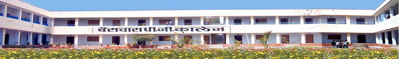 Baiswara P.G. College, Rae Bareli - Course & Fees Details