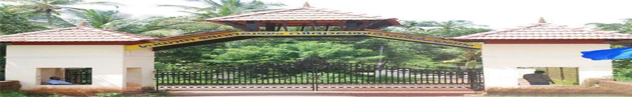 Sree Narayana College, Kannur