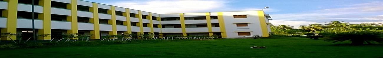Sree Narayana College, Cherthala