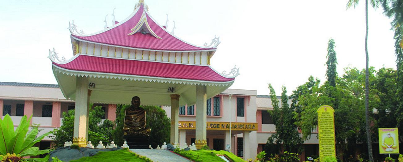 Sree Narayana Mangalam College - [SNMC] Maliankara