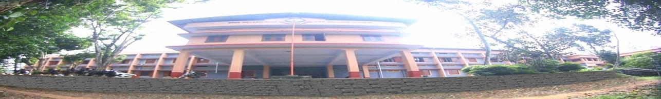 Sree Vidyadhi Raja NSS College Vazhoor, Kottayam