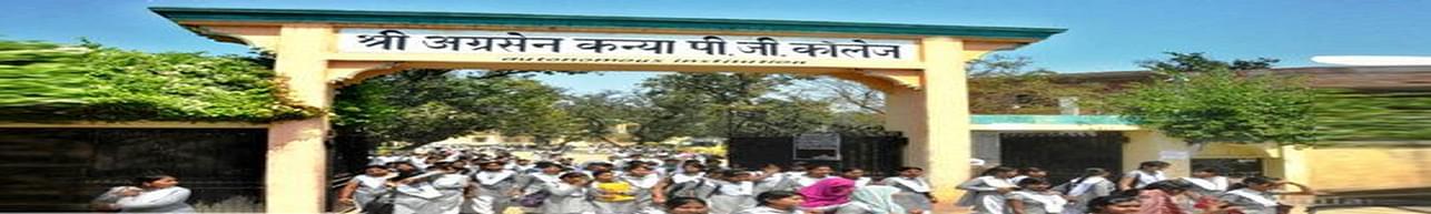 Sri Agrasen Kanya P.G. College, Varanasi