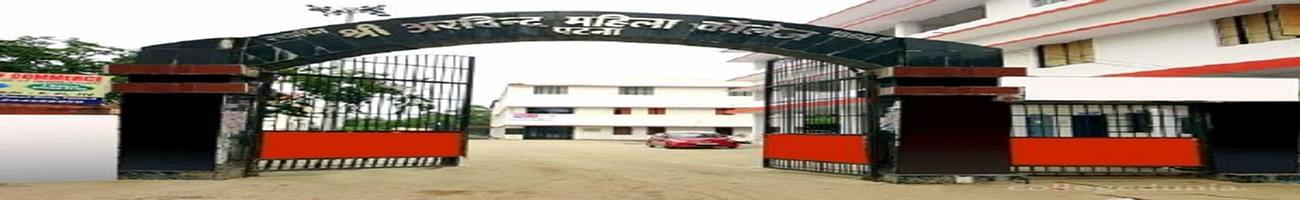 Sri Arvind Mahila College, Patna