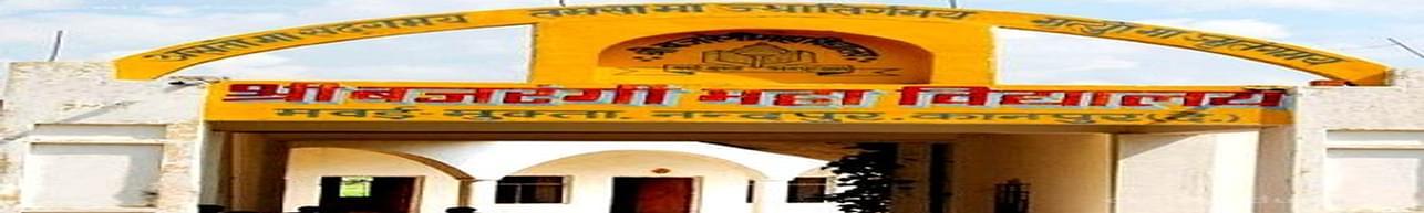 Sri Bajrangi Mahavidhyalaya, Kanpur Dehat