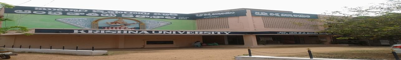 Sri Balaji Degree College, Vijayawada - Photos & Videos
