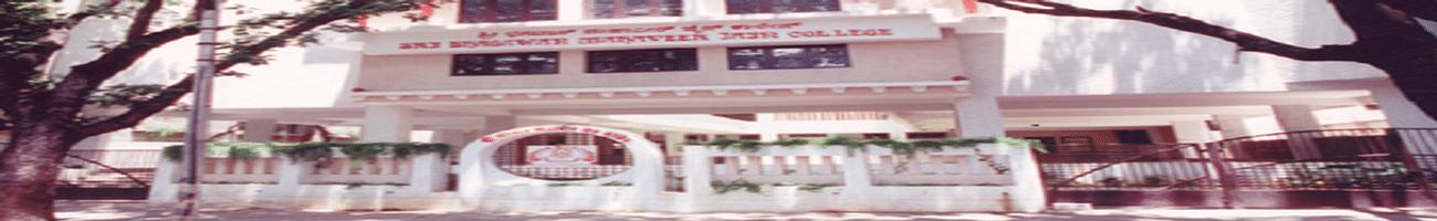 Sri Bhagawan Mahaveer Jain College (Evening), V V Puram Campus - [SBMJC], Bangalore