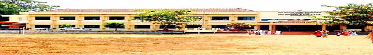Sri Dhavala College, Moodbidri