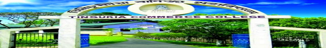 Tinsukia Commerce College - [TCC], Tinsukia
