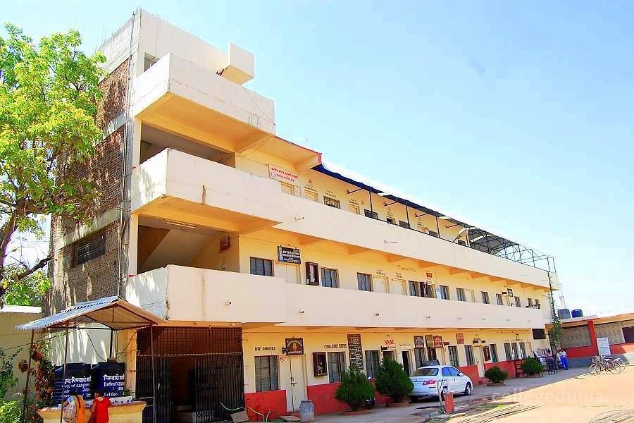 Balbhim Arts Science and Commerce College