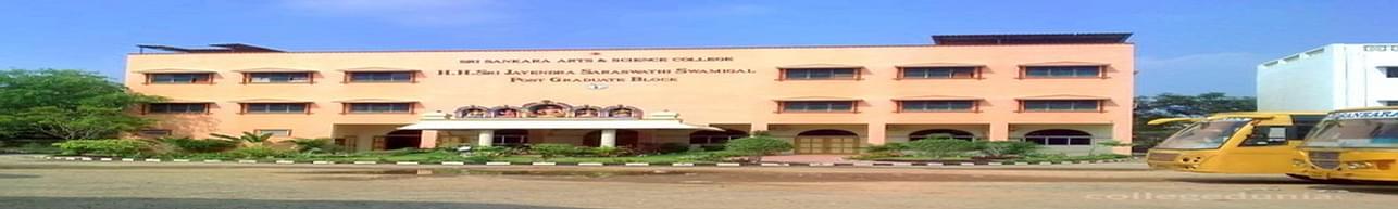Sri Sankara Arts and Science College - [SSASC], Kanchipuram