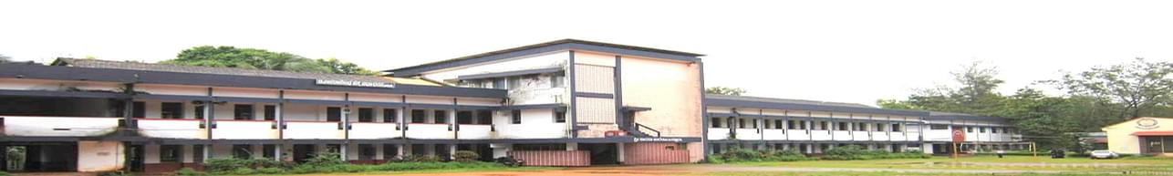 Sri Sharada College, Udupi - Course & Fees Details