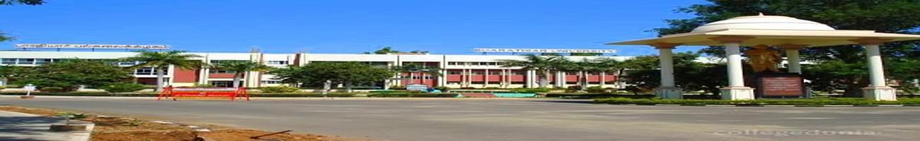 Sri Vasavi College - [SVS], Erode