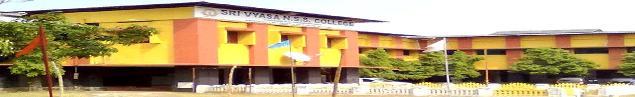 Sri Vyasa NSS College Wadakkanchery, Thrissur