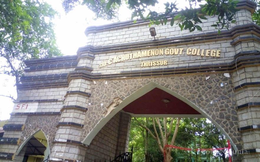 Sri C. Achutha Menon Government College
