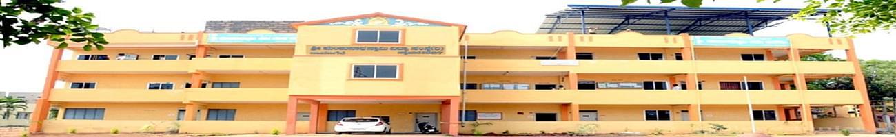 Sri Manjunath Swamy First Grade College - [SMSFGC], Davanagere