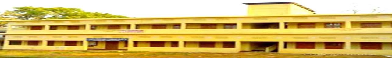 Srikishan Sarda College - [SS], Hailakandi
