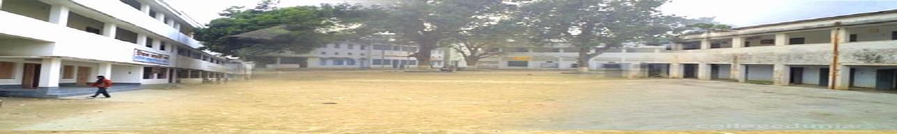 Balurghat College, Dakshin Dinajpur