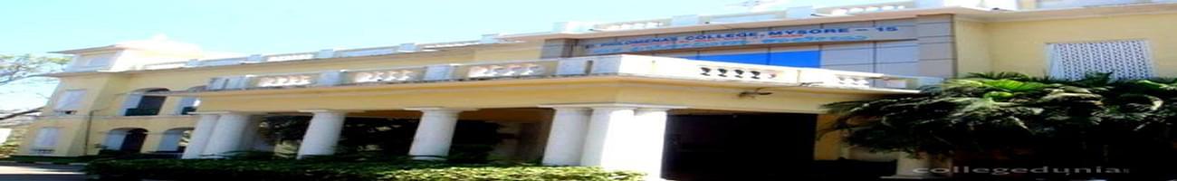 St. Philomena's College, Mysore