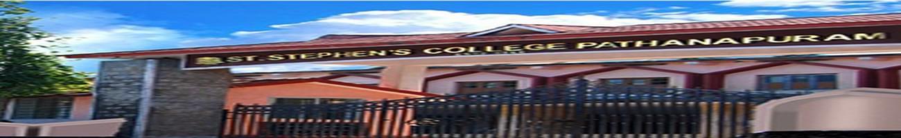 St. Stephen's College, Pathanapuram