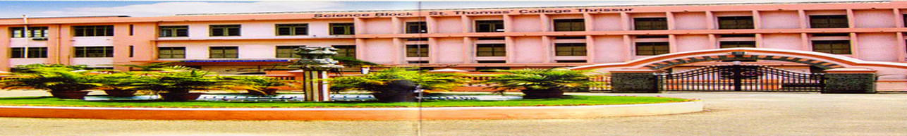 St Thomas' College, Thrissur - Course & Fees Details