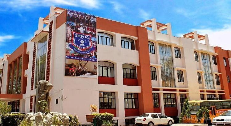 Stani Memorial PG College - [SMPGC]