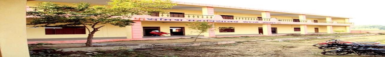 Sumitra College, Jaunpur