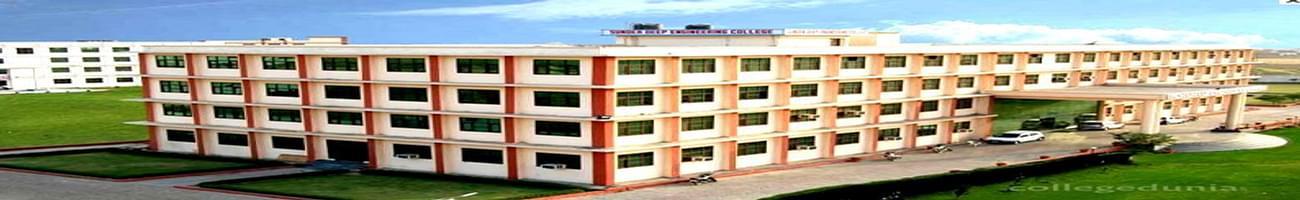 Sunder Deep Engineering College, Ghaziabad