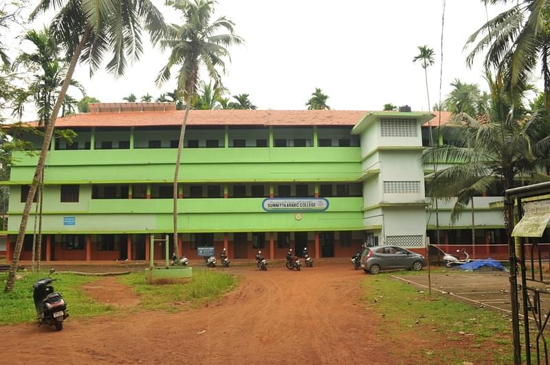 Sunniyya Arabic College Chennamangallur