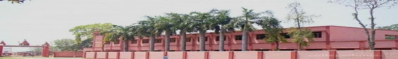 Swami Devanand PG College, Deoria