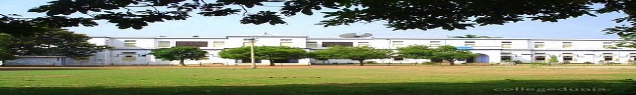 Bankura Christian College - [BCC], Bankura