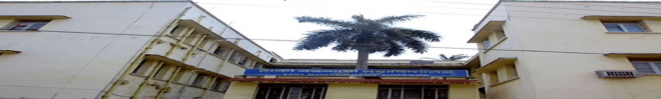 Taki Government College, North 24 Parganas