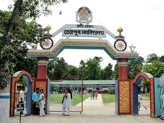 Tezpur College