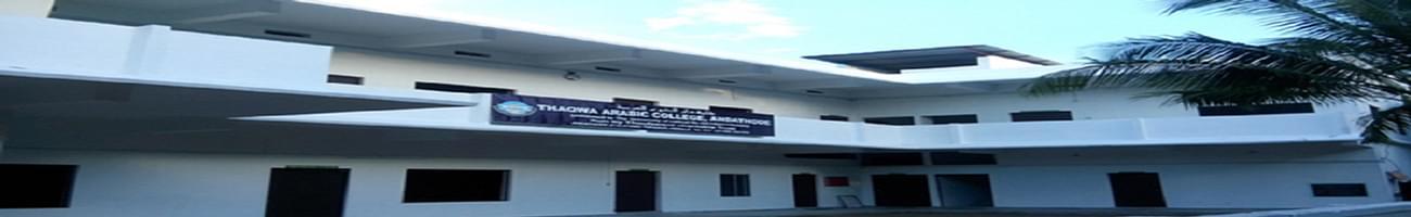 Thaqwa Afsal Ul-Ulama Arabic College - [TAUUAC] Andathode, Thrissur